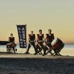Fubuki Daiko Brings Art Of Taiko Drumming To Sackville